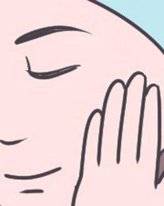 肌のハリの維持を期待